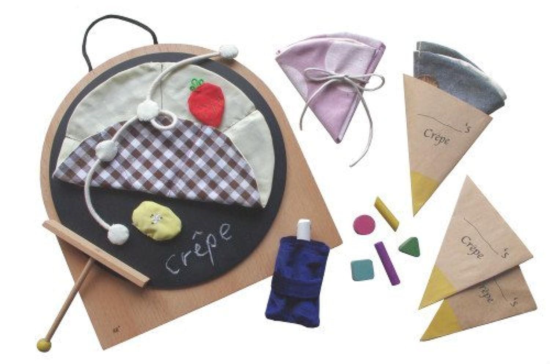 gg*(ジジ) crepe shop(クレープショップ) 木のおもちゃ おままごと遊び 出産祝いや誕生日プレゼントに!