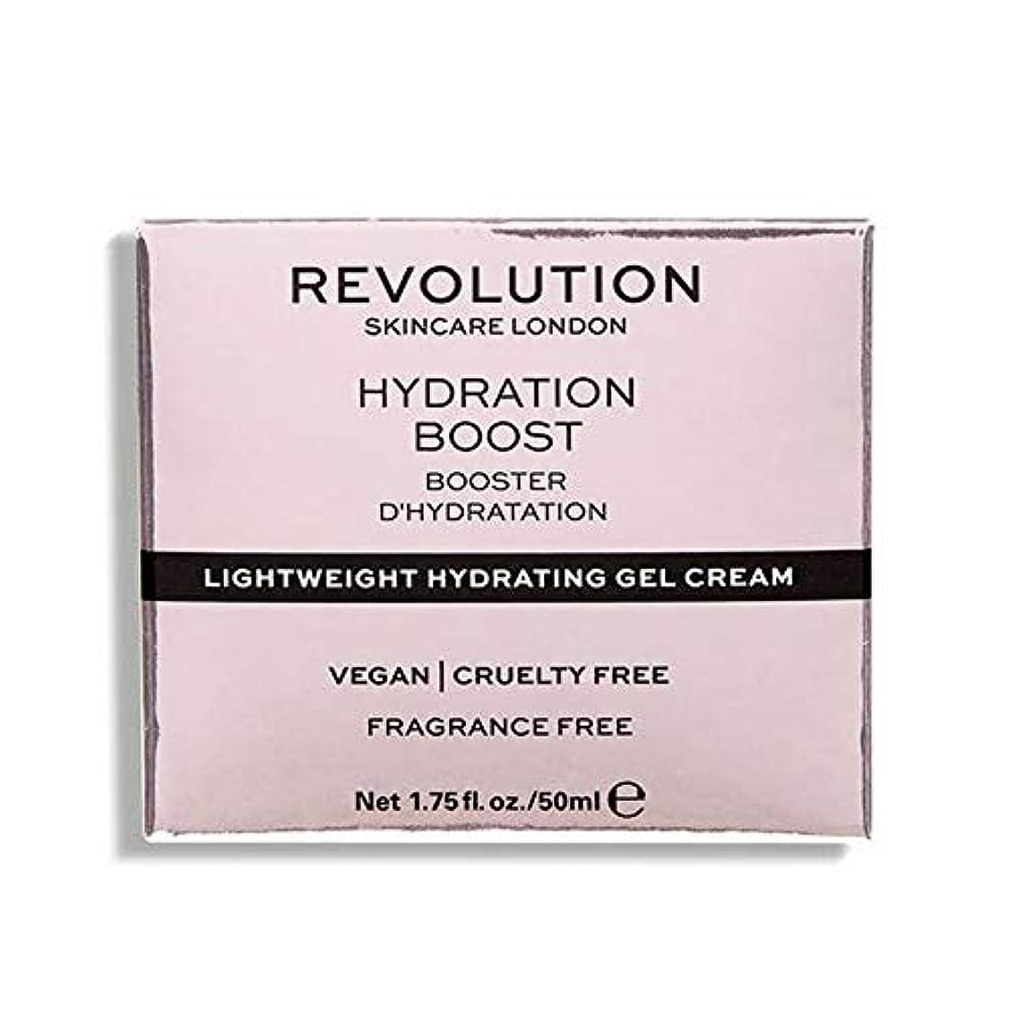 チラチラする奇跡無実[Revolution ] 革命のスキンケア軽量水和ゲルクリーム - Revolution Skincare Lightweight Hydrating Gel-Cream [並行輸入品]