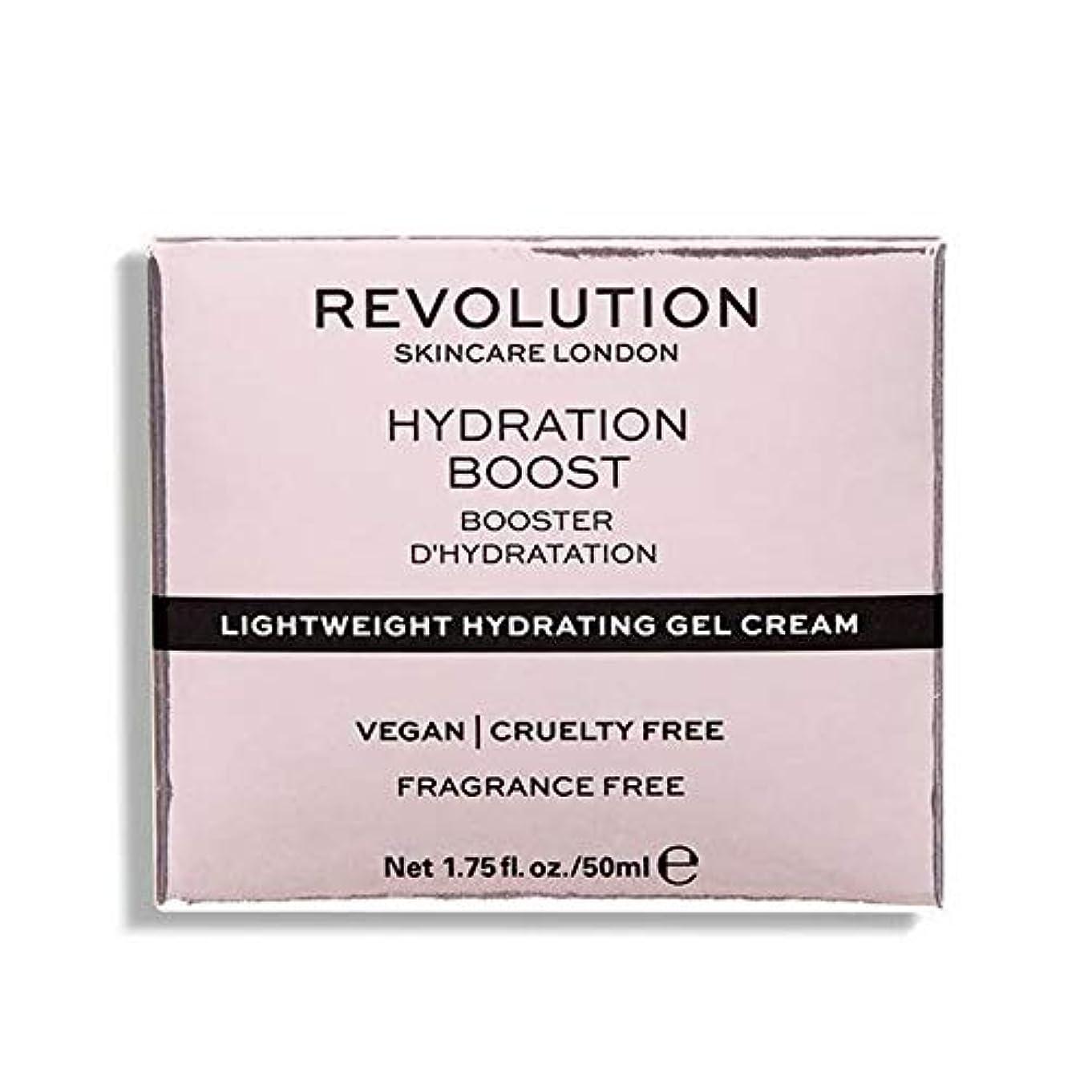 セクタケニアラベ[Revolution ] 革命のスキンケア軽量水和ゲルクリーム - Revolution Skincare Lightweight Hydrating Gel-Cream [並行輸入品]