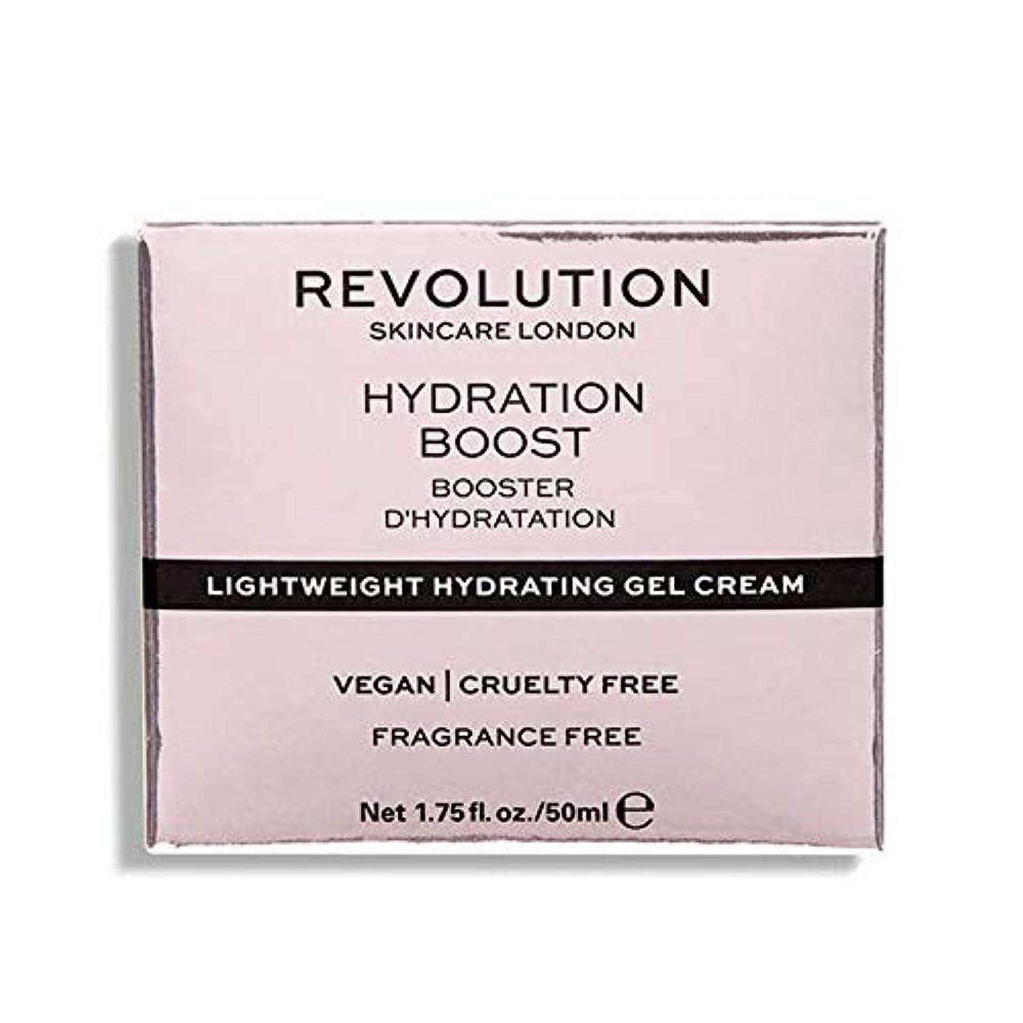推進仕える大宇宙[Revolution ] 革命のスキンケア軽量水和ゲルクリーム - Revolution Skincare Lightweight Hydrating Gel-Cream [並行輸入品]