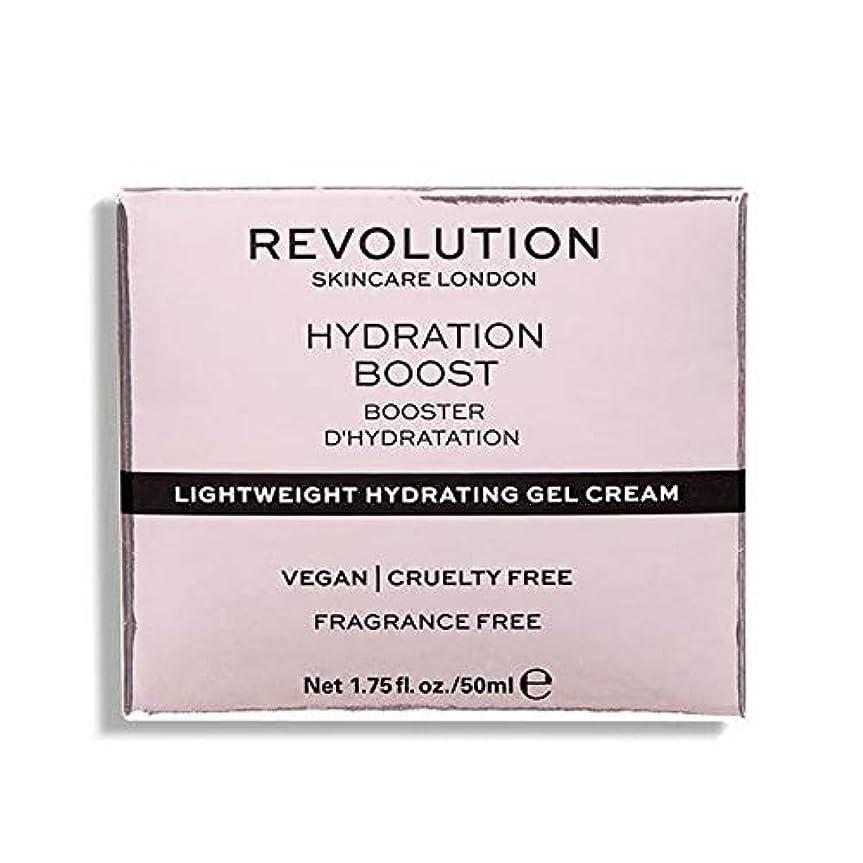 生命体どこでも依存する[Revolution ] 革命のスキンケア軽量水和ゲルクリーム - Revolution Skincare Lightweight Hydrating Gel-Cream [並行輸入品]