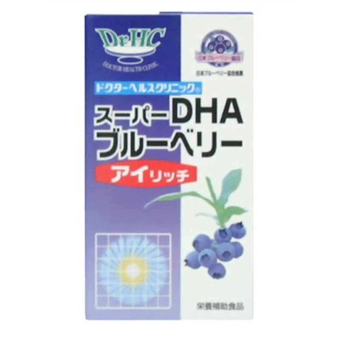 スライムタイトル乳剤スーパーDHAブルーベリー アイリッチ 120粒