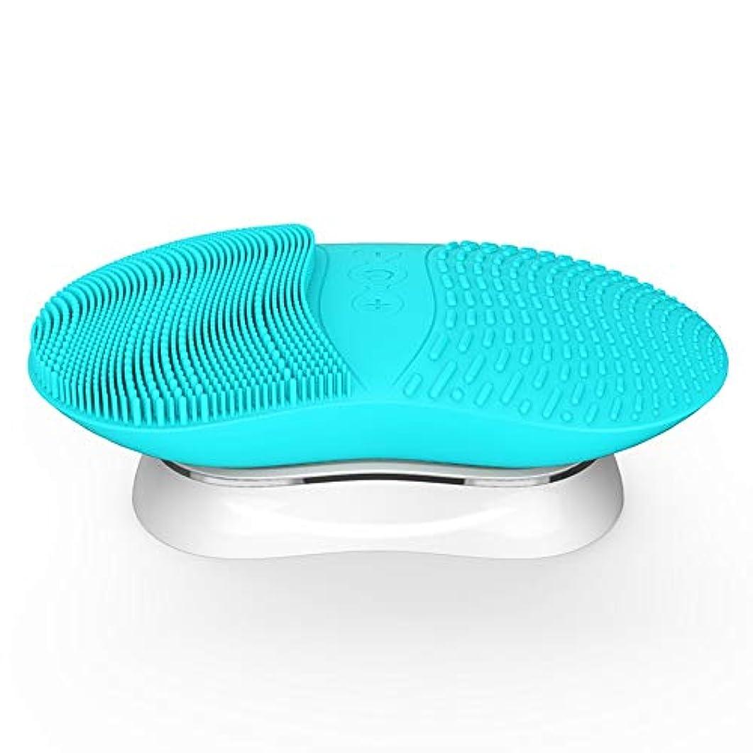 バランス晩餐大惨事ZXF 新ワイヤレス充電シリコンクレンジングブラシ超音波振動ディープクリーン防水暖かさクレンジング美容機器クレンジング機器 滑らかである