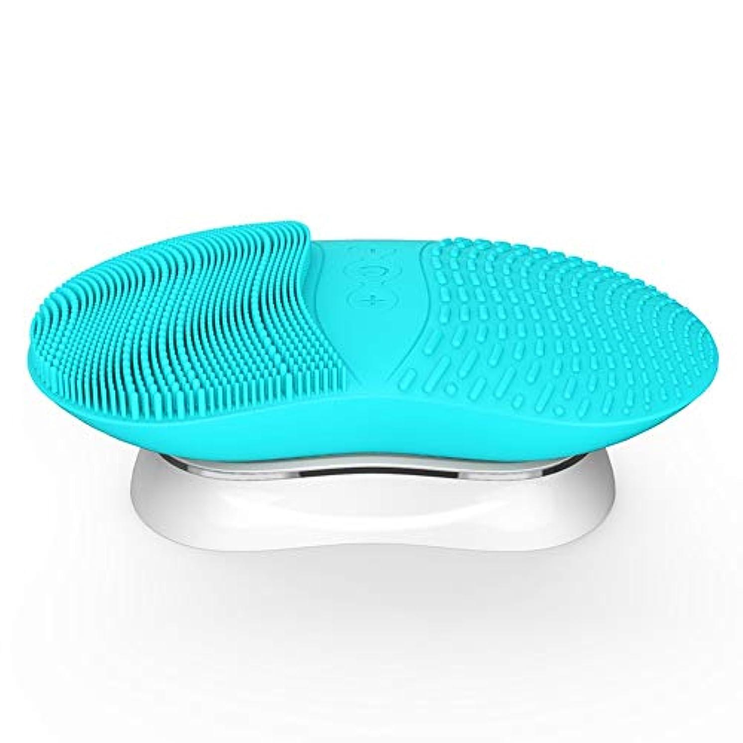 大脳鰐サラミZXF 新ワイヤレス充電シリコンクレンジングブラシ超音波振動ディープクリーン防水暖かさクレンジング美容機器クレンジング機器 滑らかである