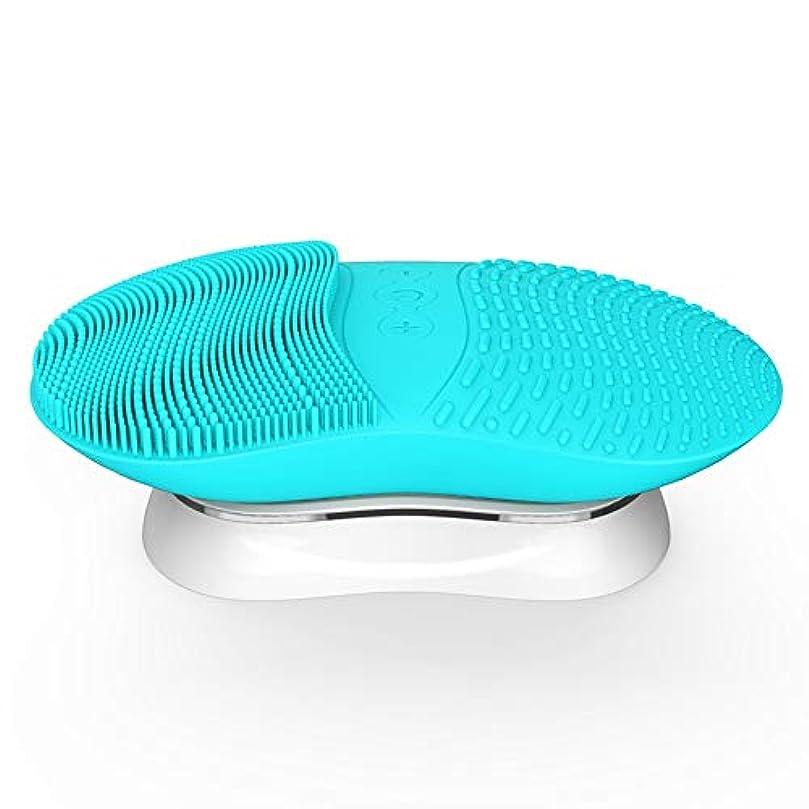 ZXF 新ワイヤレス充電シリコンクレンジングブラシ超音波振動ディープクリーン防水暖かさクレンジング美容機器クレンジング機器 滑らかである