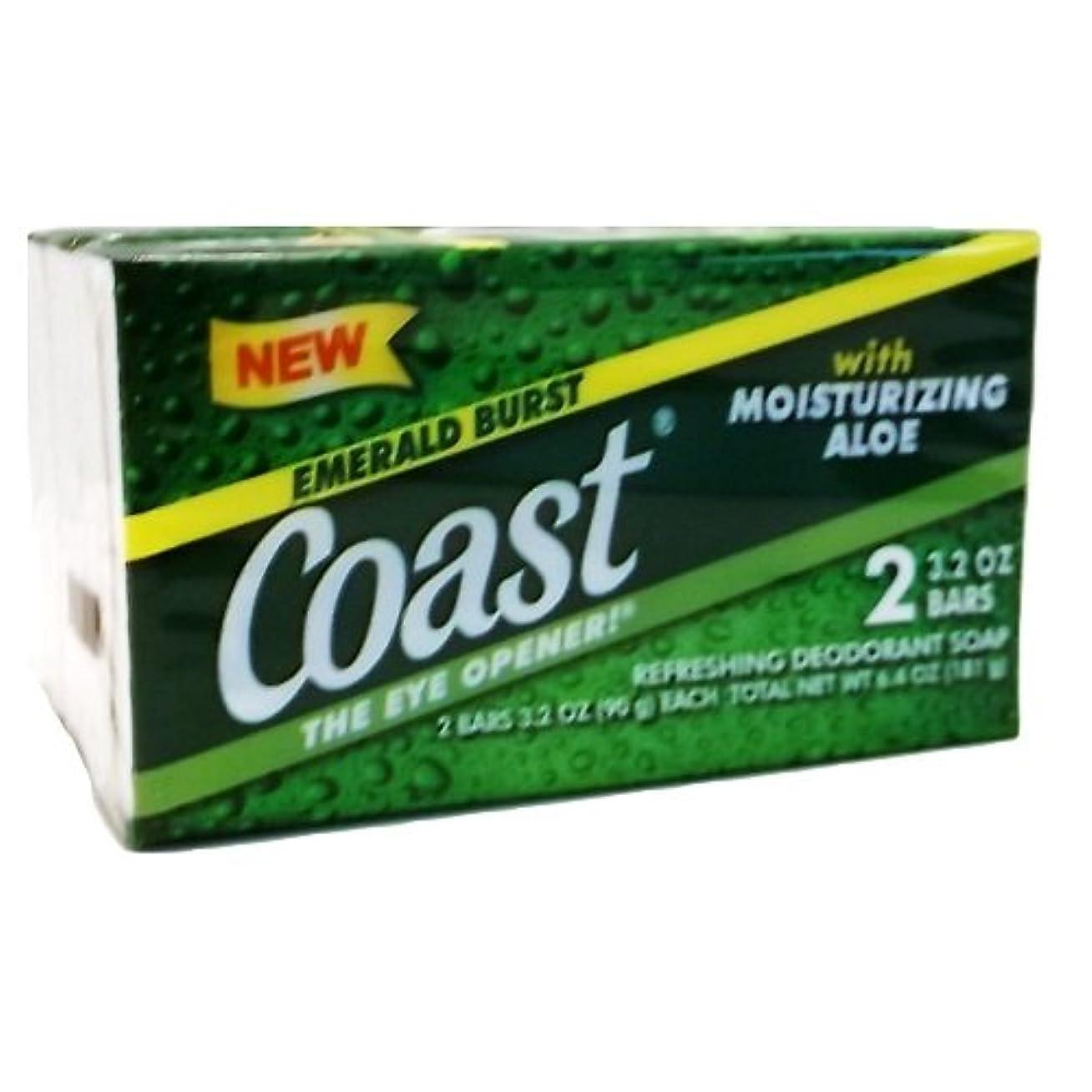 なだめるくさびカラスコースト(Coast) 石けんエメラルドバースト2個入り×24パック(48個)