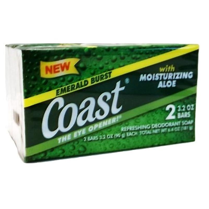 カプラー安価なとげのあるコースト(Coast) 石けんエメラルドバースト2個入り×24パック(48個)