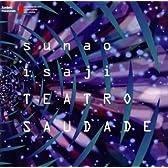 伊左治直 作品集 「熱風サウダージ劇場」-現代日本の作曲家シリーズ35<レコード芸術特選盤>