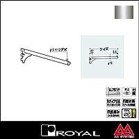 e-kanamono ロイヤル Rフェイスアウトブラケット19φ R-FB-19 300mm クローム