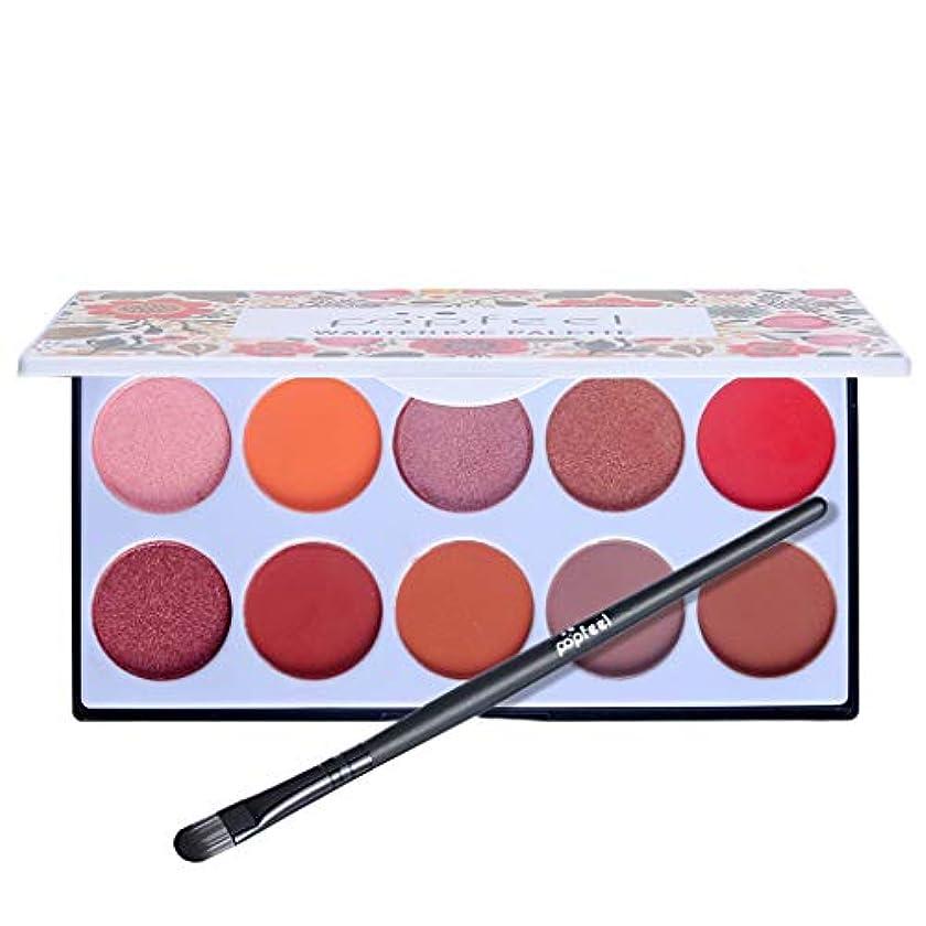 GOOD lask 化粧品マットアイシャドウクリームメイクアップパレットシマーセット10色アイシャドウ+ブラシ (A)
