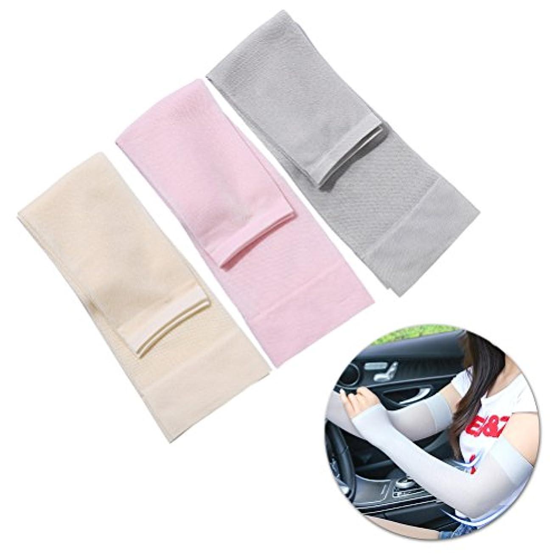 HEALIFTY UVプロテクションスリーブアームカバー通気性弾性肘ブレースランダムカラー3本