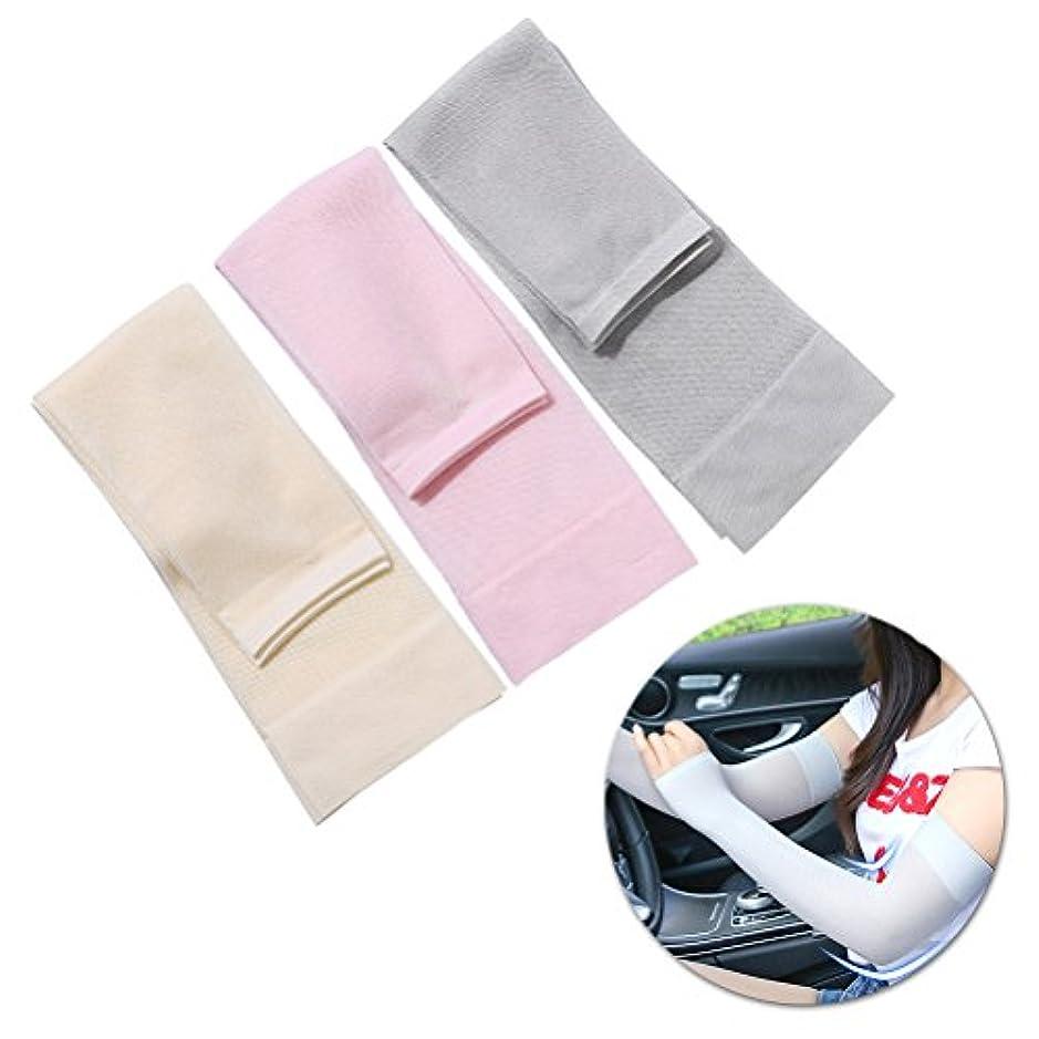 無駄女の子広範囲にHEALIFTY UVプロテクションスリーブアームカバー通気性弾性肘ブレースランダムカラー3本