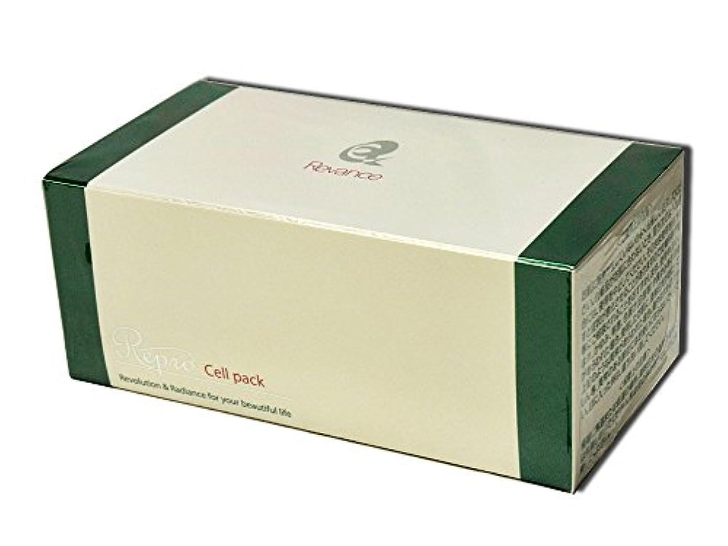 電化する拘束するムスタチオ【レヴァンス】 一液式 炭酸パックリプロ セルパック 10g × 10包入