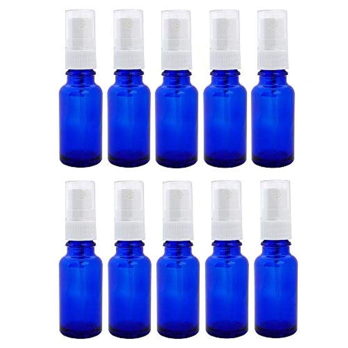 スプレー遮光ビン 20ml 瓶 10本セット ブルー(スプレーノズル キャップ付)