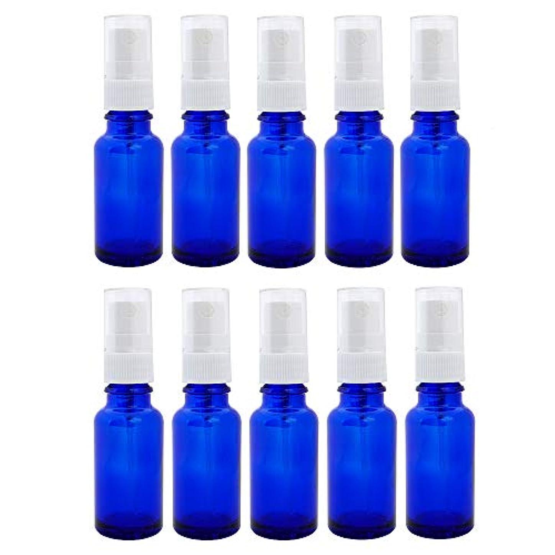 怒る支援するブランド名スプレー遮光ビン 20ml 瓶 10本セット ブルー(スプレーノズル キャップ付)