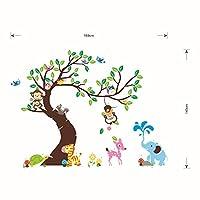 取り外し可能なハッピー動物園漫画ウォールステッカー幼稚園教室の装飾子供部屋遊び場の壁紙(2セット)