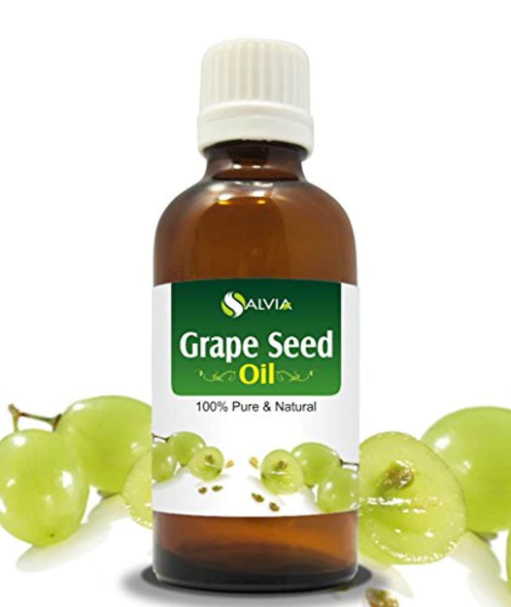 慎重にハンサム強調GRAPE SEED OIL 100% NATURAL PURE UNDILUTED UNCUT CARRIER OILS 15ML