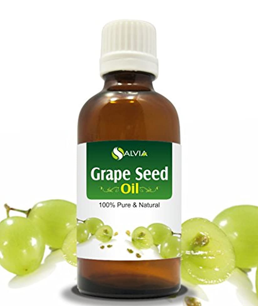 説教説明補足GRAPE SEED OIL 100% NATURAL PURE UNDILUTED UNCUT CARRIER OILS 50ML
