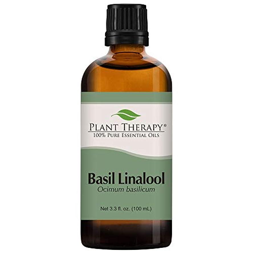 冷酷なしおれたみすぼらしいBasil (linalool CT) Essential Oil 100 ml 100% Pure, Undiluted.