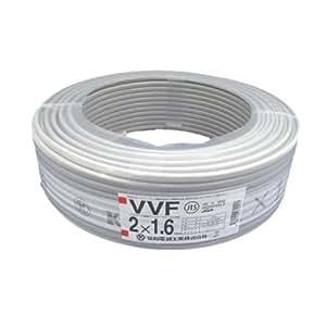 協和電線 VVFケーブル VVF1.6×2C×100M