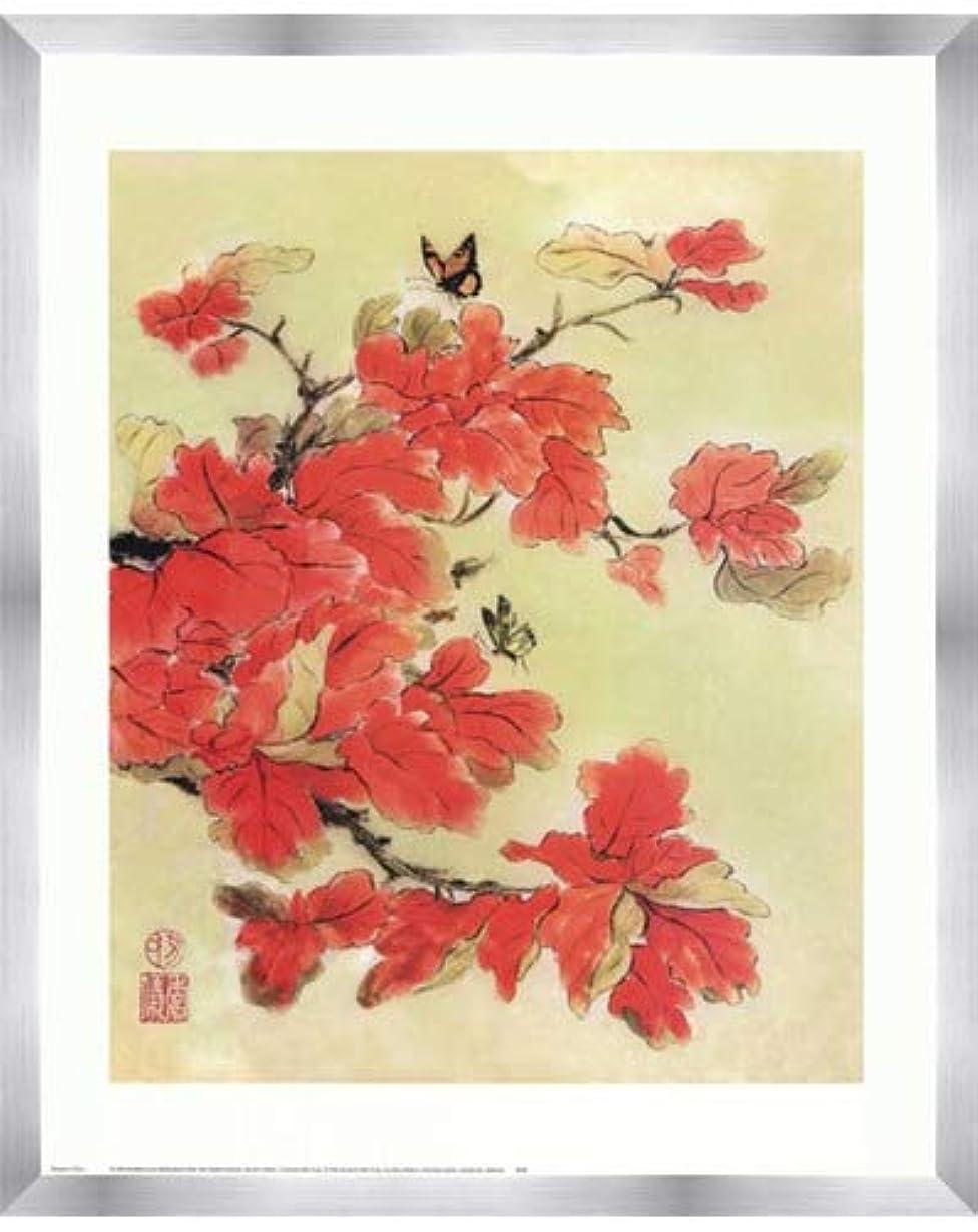 ベンチャー一杯外交Autumn Leaves I by Suzanna Mah Fong – 19 x 24インチ – アートプリントポスター 16 x 20インチ LE_146898-F9935-19x24