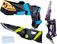 仮面ライダーゼロワン DXアタッシュカリバー & DXアタッシュショットガン & DXアタッシュアロー 全3種アソートセット クリーニングク