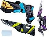 仮面ライダーゼロワン DXアタッシュカリバー & DXアタッシュショットガン & DXアタッシュアロー 全3種アソートセット クリーニングクロス付き