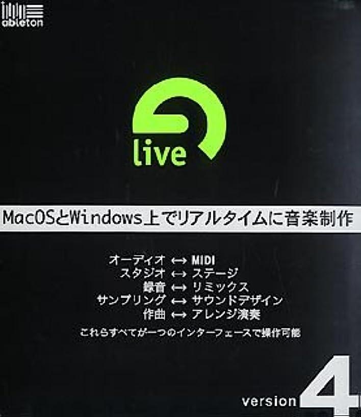 ロータリー無モチーフLive 4.0