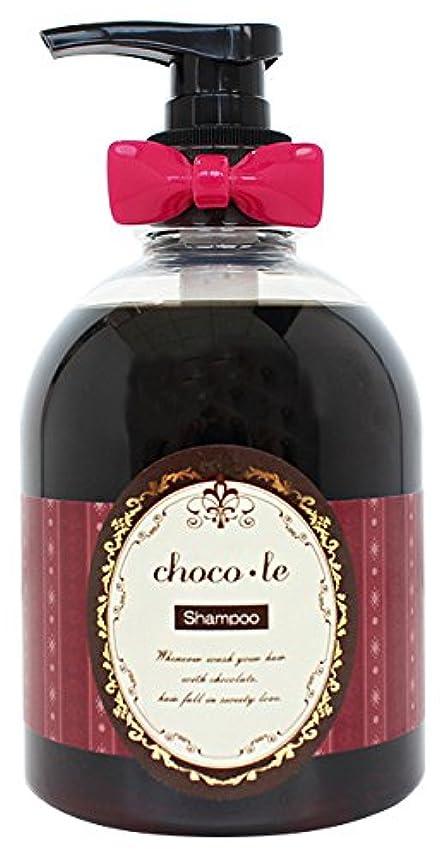 小麦粉非互換迷彩ハホニコ チョコレ シャンプー 300ml
