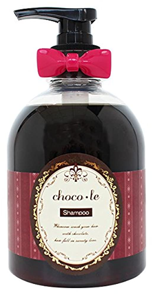 ラウンジ登るシェフハホニコ チョコレ シャンプー 300ml