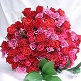 100本バラのブーケ ミディアムサイズ 憧れのボルドーミックス (花束)【生花】【お祝い】【記念日】【誕生日】【フラワーギフト】【バラ】