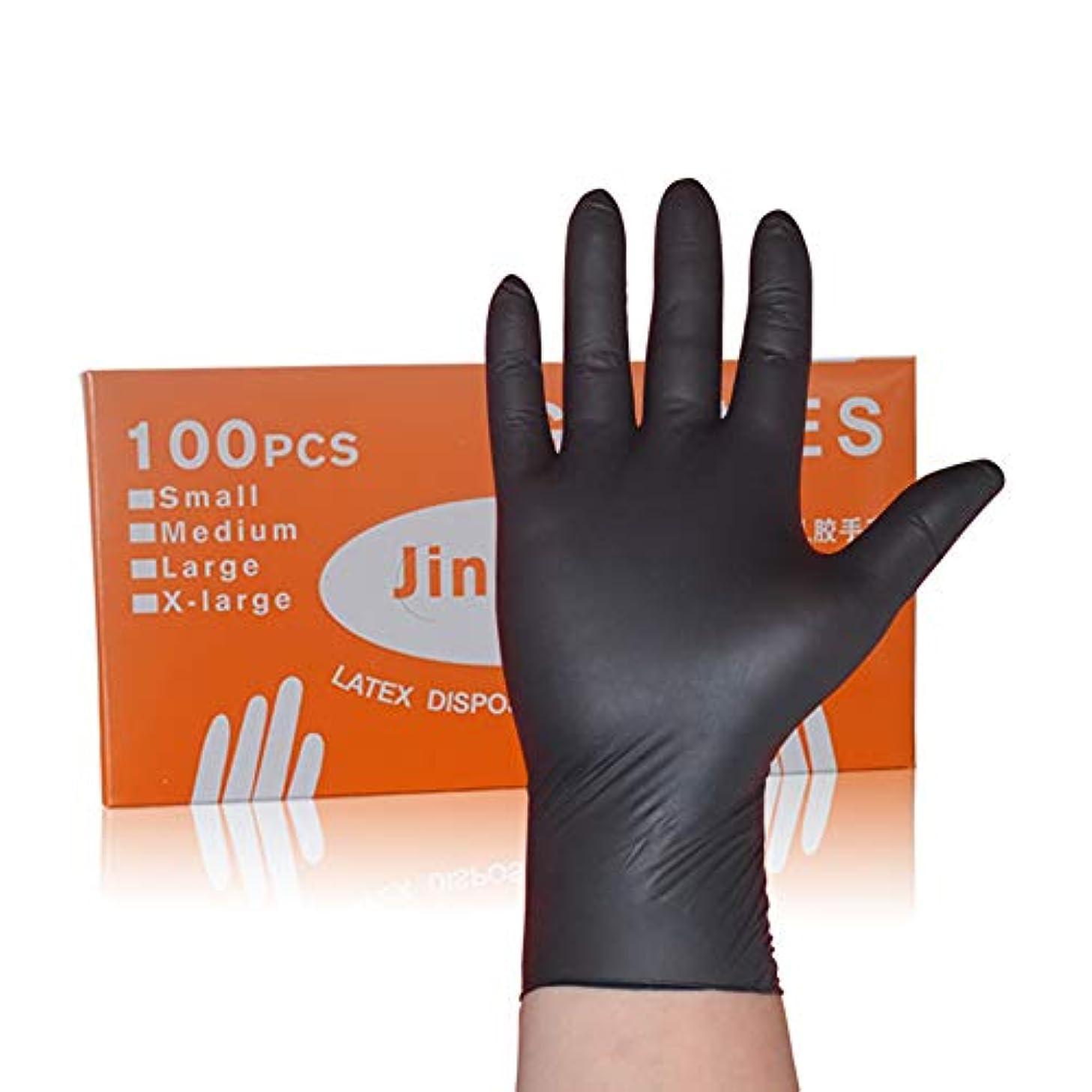 蓋ボスハリケーンパウダーニトリルグローブなし、使い捨て防油性、耐パンク性、耐腐食性医療検査美容室に最適、黒、200個