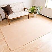 System K 0.4 inch (1 cm) Thick Memory Foam Rug Carpet, Dust Mite Resistant, Antibacterial, Odor Resistant, Bei