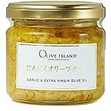 ガーリックオイル にんにくオリーブオイル 130g 無添加調味料 国産 小豆島 エキストラバージンオリーブオイル