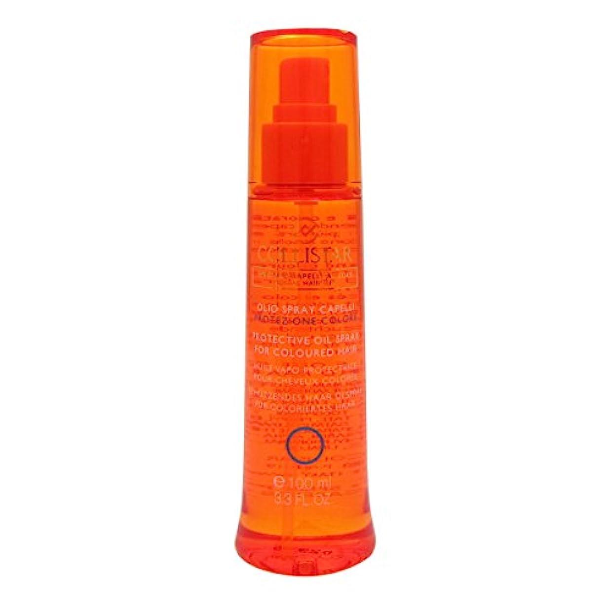 Collistar Hair Oil Spray Colour Protection 100ml [並行輸入品]