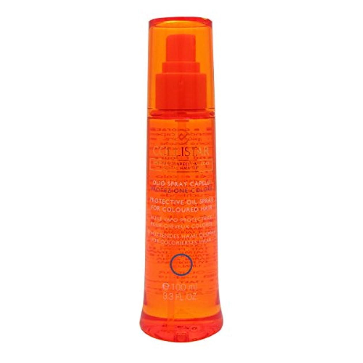 影オーバーヘッド一晩Collistar Hair Oil Spray Colour Protection 100ml [並行輸入品]