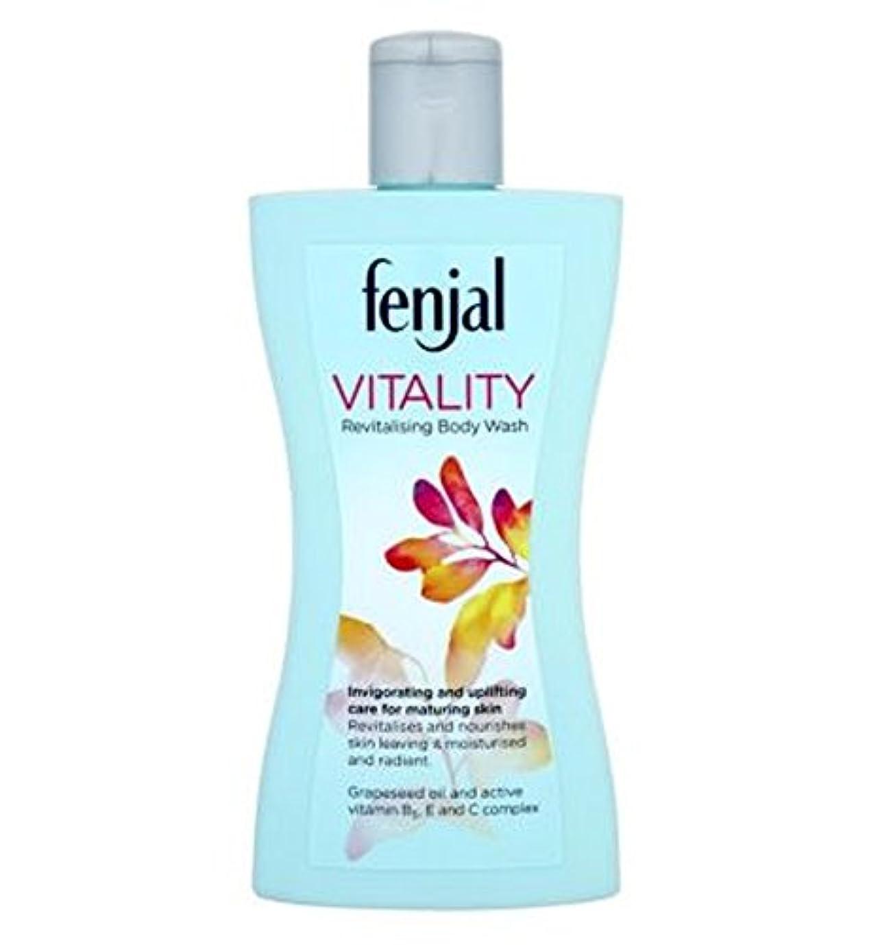 栄養の関連するFenjal Vitality revitalising Body Wash - Fenjal活力活性化ボディウォッシュ (Fenjal) [並行輸入品]