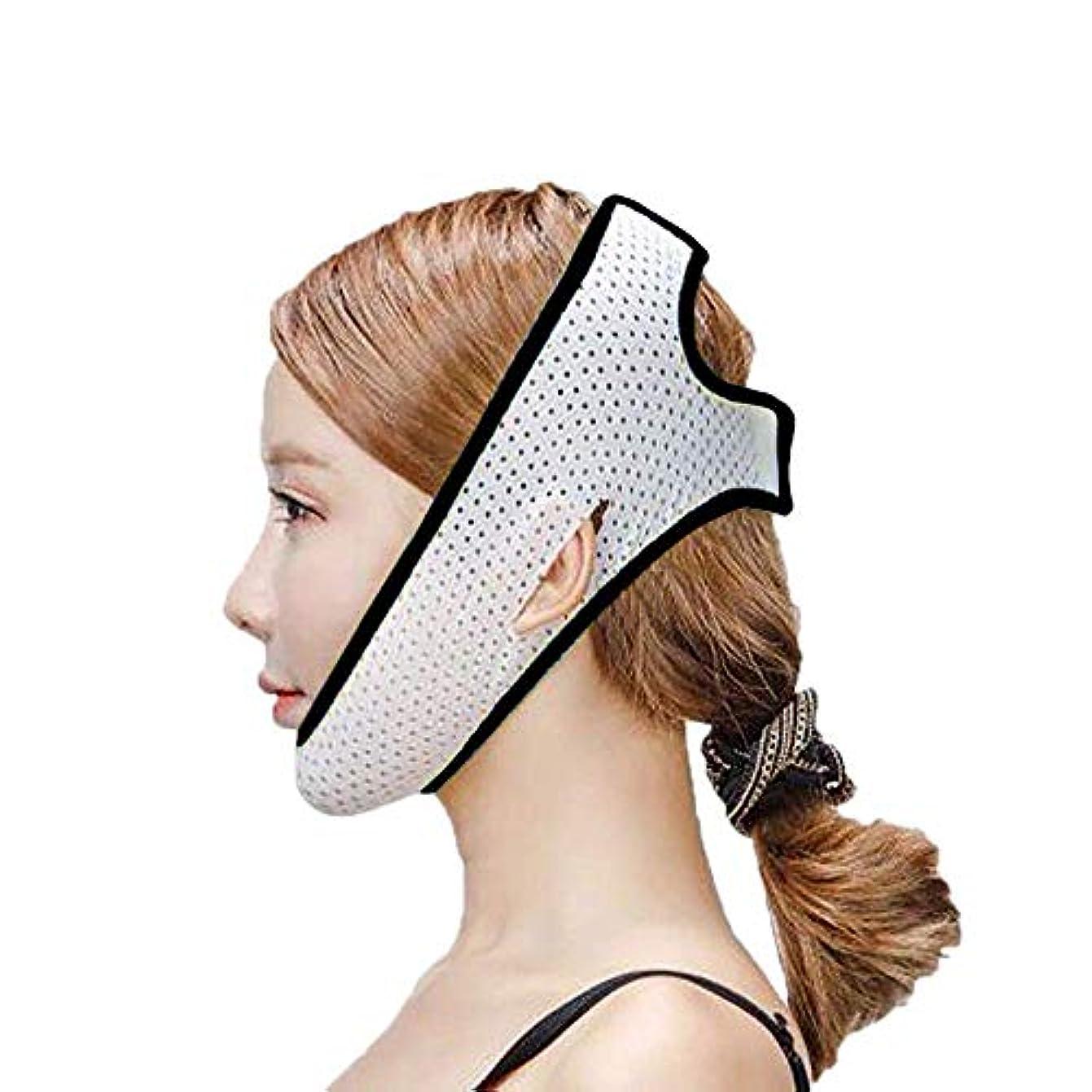 誇張類似性筋肉のフェイスリフトマスク、ダブルチンストラップ、フェイシャル減量マスク、フェイシャルダブルチンケアスリミングマスク、リンクルマスク(フリーサイズ)(カラー:ブラック),ブラック