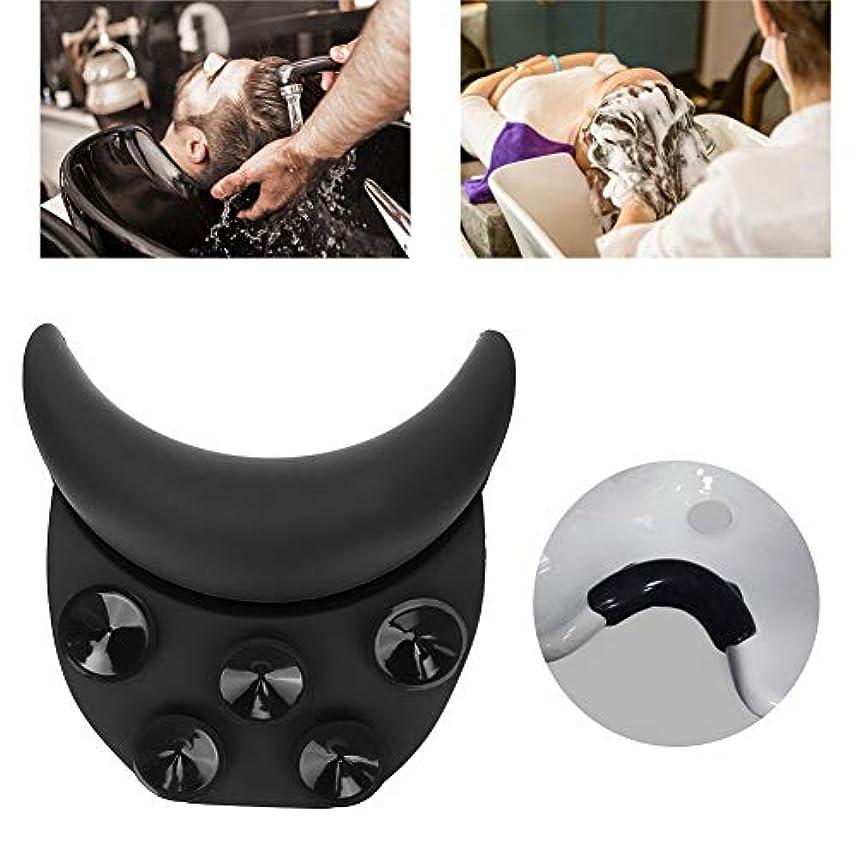 鎮痛剤近所の困難ソフト シリコンカーブ枕 シャンプーベッド ネックレスト 髪洗浄枕理髪ツール