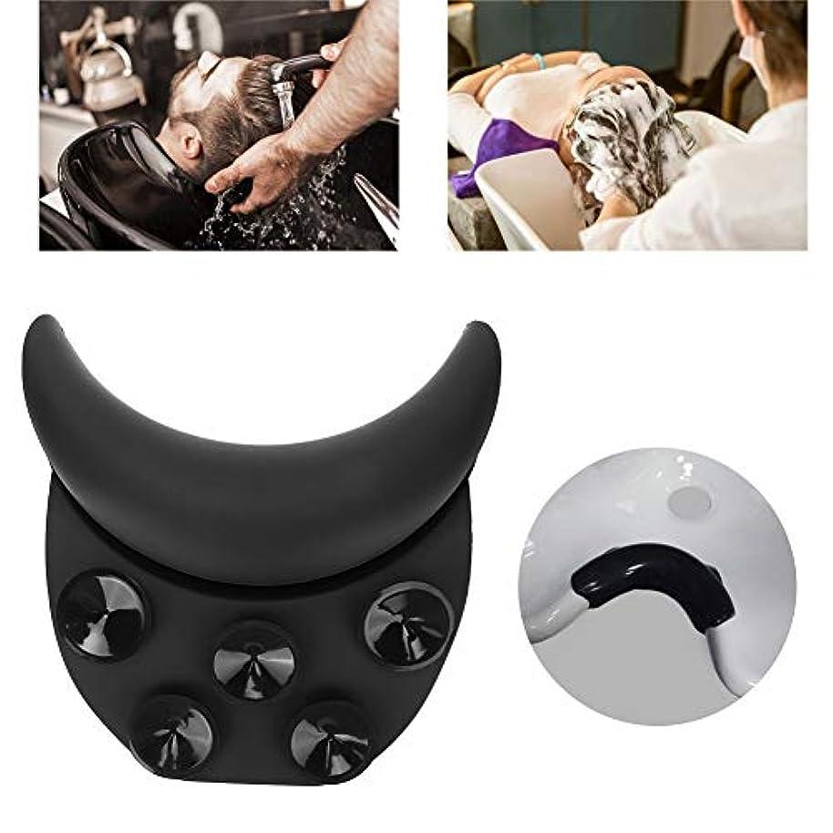カバーダウンタウン幹ソフト シリコンカーブ枕 シャンプーベッド ネックレスト 髪洗浄枕理髪ツール