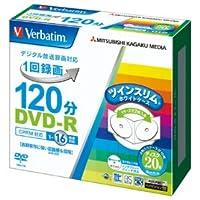 三菱化学メディア 録画用DVD-R120分(20枚)
