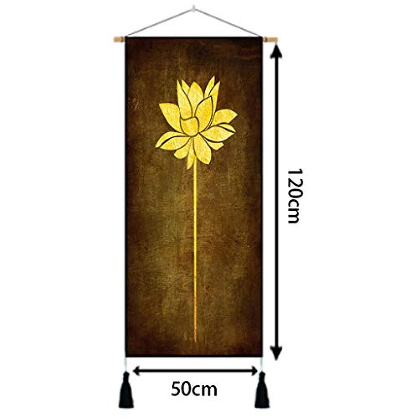 感度圧力誕生50CM×家の装飾の-120CM用のLotus花柄壁掛け壁掛け NTWXY (PATTERN : B)