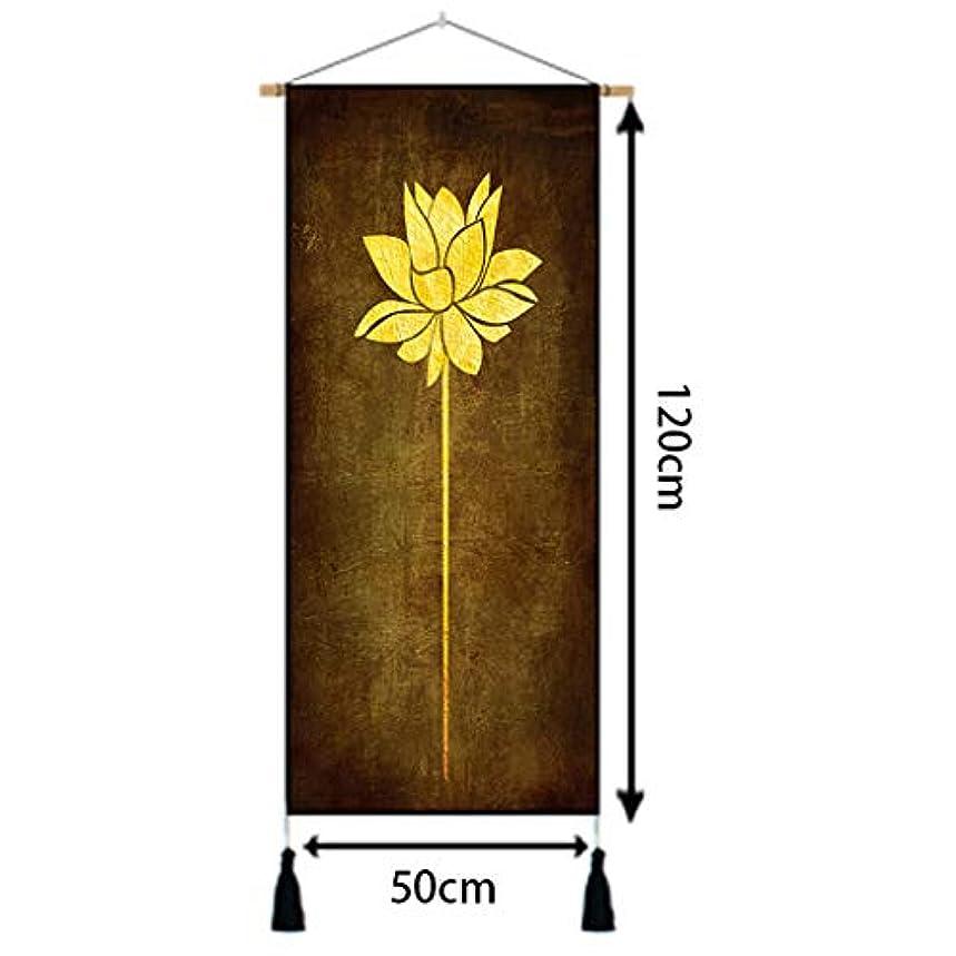 放棄する埋め込む雰囲気50CM×家の装飾の-120CM用のLotus花柄壁掛け壁掛け NTWXY (PATTERN : B)