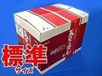 天使の海老 標準サイズ1Kg箱(規格:30/40)を10箱まとめ買い