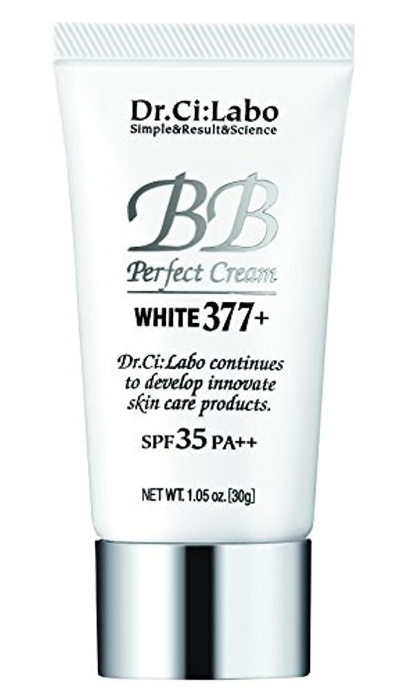 事実上連鎖リボンドクターシーラボ BBパーフェクトクリーム ホワイト377プラス 30g
