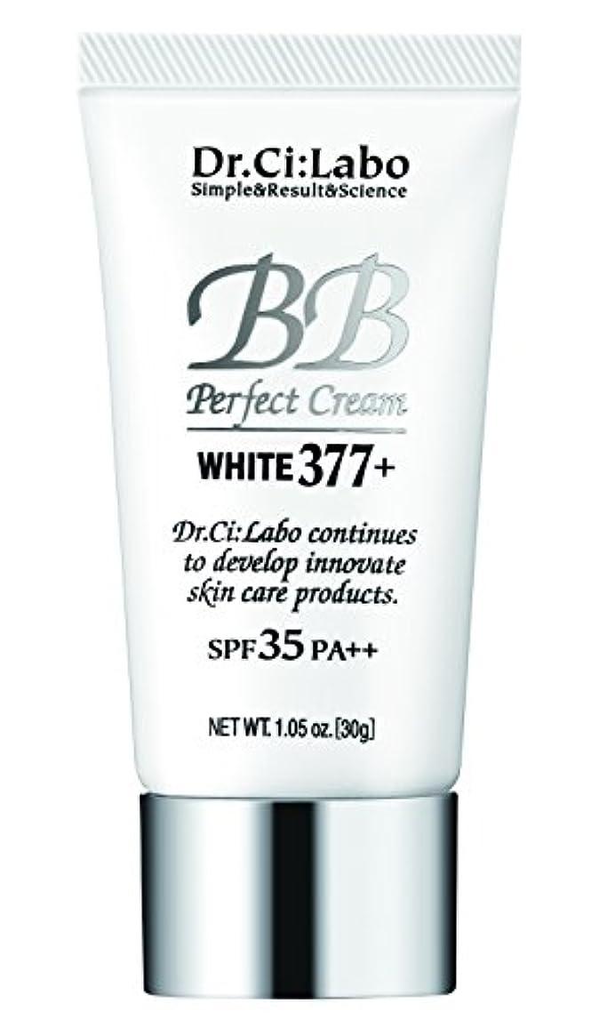 衣類悪用乳製品ドクターシーラボ BBパーフェクトクリーム ホワイト377プラス 30g