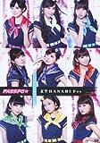 「夏空HANABI」フェス LIVE DVD[DVD]
