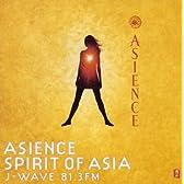 J-WAVE 「ASIENCE SPIRIT OF ASIA」