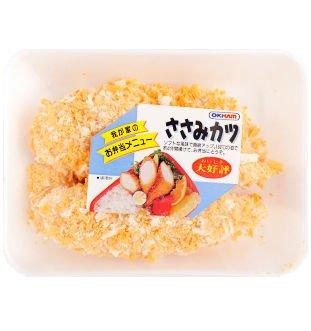 ささみカツ 230g×5P オキハム 油で揚げるだけ 低カロリーな鶏のササミフライ 冷めても美味しい お弁当やオードブルに