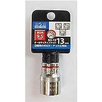 -業務用30個セット-・H&H・オールマイティーディープソケット/作業工具・-差込角:9.5mm-・サイズ:13・S3-13L